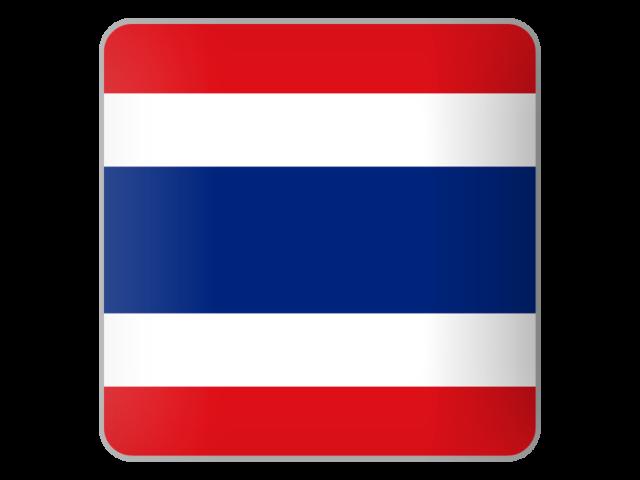 Tajlandia U19